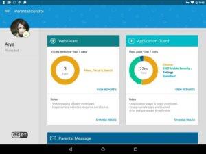 ESET parental control監控程式