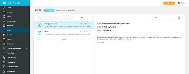 閱讀已傳送和已接收的電子郵件